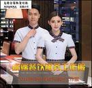 小熊居家酒店服務員工作服短袖套裝 飯店短袖工作服 西餐廳服務員新款套裝特價