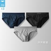 三角褲男士內褲莫代爾棉質舒適抑菌提臀性感中腰三角褲男3件裝