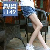 【DIFF】百搭個性反摺牛仔短褲 熱褲 韓風 時尚 韓妞必備 顯瘦 褲子 牛仔褲 【P26】