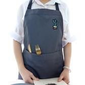 圍裙韓版時尚廚房男女士家用成人廚師咖啡純棉圍腰工作服