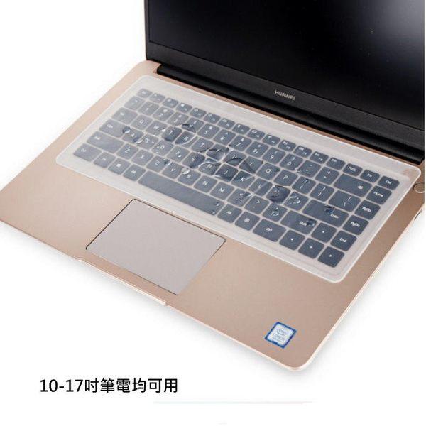 【DA358】筆記型電腦通用型鍵盤保護膜 通用鍵盤膜 筆電保護膜★EZGO商城★