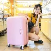 行李箱女皮箱拉桿箱萬向輪旅行箱子母箱密碼箱20寸2224寸26寸 【快速出貨】YYJ