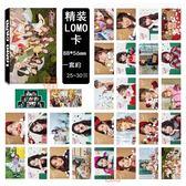 現貨盒裝👍TWICE  LOMO小卡片 照片紙卡片組heart shaker E739-B 【玩之內】 韓國 momo MINA 周子瑜 定妍