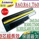 LENOVO 電池(9芯/保固最久)-聯...