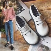 娃娃鞋 復古小皮鞋女2018新款單鞋軟妹學生韓版休閒鞋ins百搭平底鞋 小宅女