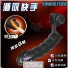 按摩棒 G點 按摩器 情趣用品 Squirting 10段變頻震動內外同震舒適G點硅膠毛刷自慰器 保固6個月