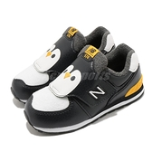 New Balance 休閒鞋 NB 574 Wide 黑 黃 寬楦頭 童鞋 小童鞋 企鵝 魔鬼氈 運動鞋 【ACS】 IV574AQPW