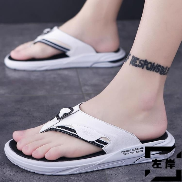 人字夾腳拖鞋男 室外皮涼鞋防滑外穿韓版涼拖鞋潮流【左岸男裝】