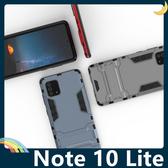 三星 Galaxy Note 10 Lite 變形盔甲保護套 軟殼 鋼鐵人馬克戰衣 防摔全包帶支架 矽膠套 手機套 手機殼
