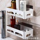 衛生間用品置物架浴室牆上壁掛廁所免打孔洗手間洗漱用品收納用具【帝一3C旗艦】IGO