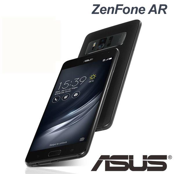 Asus華碩 ZenFone AR 6/128G 5.7吋 AR VR手機 2300萬畫速 庫存福利機 贈原廠拉絲三防殼