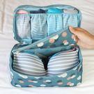 便攜式旅游行李整理包大容量分裝防水 端午節禮物