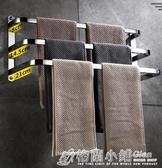 不銹鋼毛巾架免打孔衛生間置物架壁掛架子浴室廁所毛巾桿單桿浴巾ATF 格蘭小舖