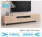 《固的家具GOOD》332-5-AA 原切橡木7尺長櫃【雙北市含搬運組裝】