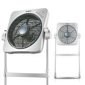 落地扇鴻運扇家用立式靜音升降轉頁扇學生宿舍台式遙控電風扇   IGO