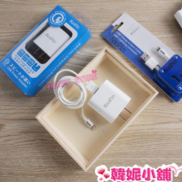 韓妮小舖  APPLE 蘋果認證 IPHONE5/6 傳輸線 數據線 充電線 2.4A 快充【HD3328】