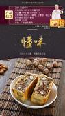 「單顆九折附鐵盒」 香港榮華月餅 純正伍仁月 全祥茶莊