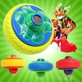 木奇靈2魔幻手指超控陀螺5代颶風旋轉疊羅漢磁力戰斗男孩兒童玩具盯目家