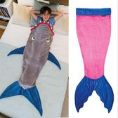 鯊魚毯子冬季加厚保暖絨毯美人魚尾巴睡袋防踢被兒童毛毯生日禮物  巴黎街頭