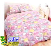 [COSCO代購] W124019 100%純棉雙人床包兩用被套4件組 - Hello Kitty 小熊好朋友