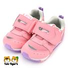 日本月星 MoonStar CR HI 幼兒運動鞋 小童 粉紅 R7153(MSB1214)