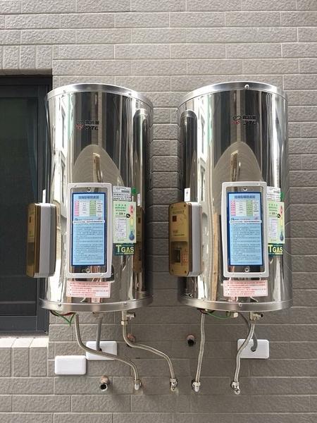 @修易衛浴@喜特麗 JT-EH115 儲熱式熱水器實體店面 15加侖(可下標刷卡後再來店面自取)