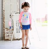 兒童泳衣 彩色 字母 甜美 短褲裙 兩件式 長袖 兒童泳裝