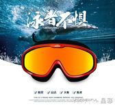 潛水鏡 大框泳鏡電鍍炫彩游泳眼鏡防水防霧男女士成人潛水鏡 晶彩生活