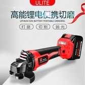 無線充電式角磨機打磨機鋰電池手磨光切割機手砂輪電動工具YYJ 凱斯盾