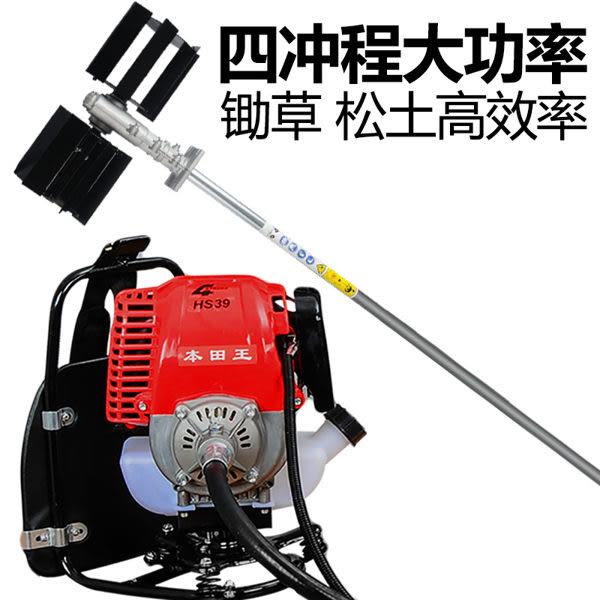 割草機小型汽油多功能背負式農用四沖程割灌機除草翻土igo 維科特3C