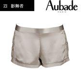 Aubade-影舞者S蠶絲短褲(芋灰)ZI61