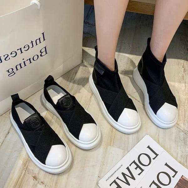 樂福鞋女2020新款貝殼頭懶人鞋一腳蹬厚底休閒鞋英倫風透氣單鞋女 【雙十一狂歡購】