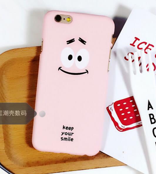 【SZ14】 iPhone 7/8 手機殼 半包邊 派大星 粉色磨砂硬殼 iPhone 5/6/6s plus/7 plus 保護殼