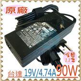 BENQ 變壓器-明碁 充電器- 19V,4.74A,90W,C42,R45,S41,S52,R55,A32E R22,S53,S41,A52,S73G