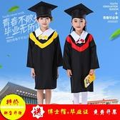 兒童博士服小學生幼兒園博士服學士服演出服博士帽畢業照服裝禮服「錢夫人小鋪」
