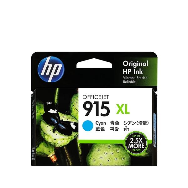 原廠墨水匣 HP 藍色高容量 3JA81AA/NO.965XL /適用 HP OfficeJet Pro 9010/OfficeJet Pro 9020