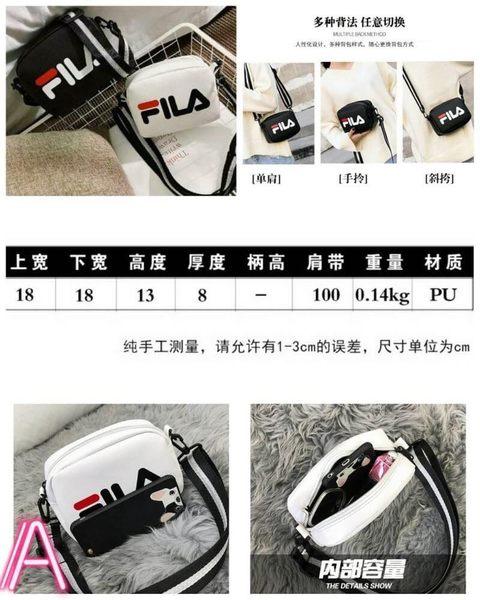FILA 方包 零錢包 側背包 時尚輕巧好攜帶 附背帶 非 Supreme LV 水桶包 腰包 後背包 公事包 手拿包