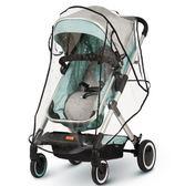 嬰兒推車雨罩防風四季通用透明遮風擋雨小傘車推車防雨水墊子配件3色gogo購