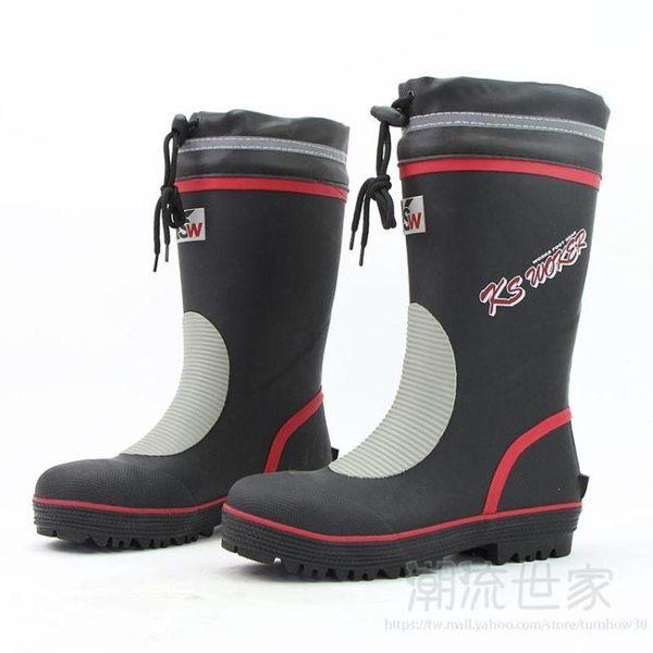 現貨出清中筒鋼包頭雨鞋男士短款防砸雨靴防水防滑『潮流世家』