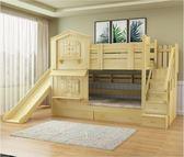 高低床 全納木兒童床雙層高低床子母床城堡上下床鋪梯櫃滑梯男女孩公主床T