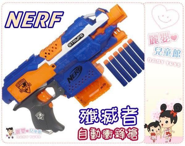 麗嬰兒童玩具館~孩之寶Hasbro-NERF菁英系列-殲滅者自動衝鋒槍.生存遊戲對戰