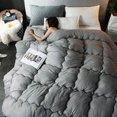 冬春秋季被芯冬天加厚保暖棉被褥單雙人空調學生    WL196【衣好月圓】TW