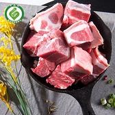 (產銷履歷)拾貳月-國產嫩肩羊肉塊(230g)