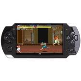 遊戲機 游戲機掌機PSP游戲機掌上懷舊FC掌機可充電可下載GBA 聖誕節