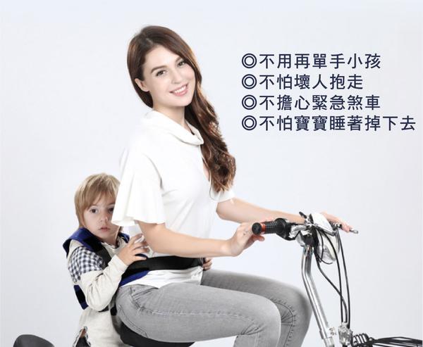 兒童機車安全帶 摩托車 寶寶背帶 餐椅固定帶 騎車 摩托車保護帶 防摔腰帶