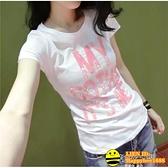 歐洲站夏裝新款亮片字母白色修身半袖t恤純棉圓領短袖t恤女潮【happybee】