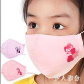 寶寶口罩 PM2.5防霧霾兒童專用女童秋冬保暖透氣可愛公主OB1035『伊人雅舍』