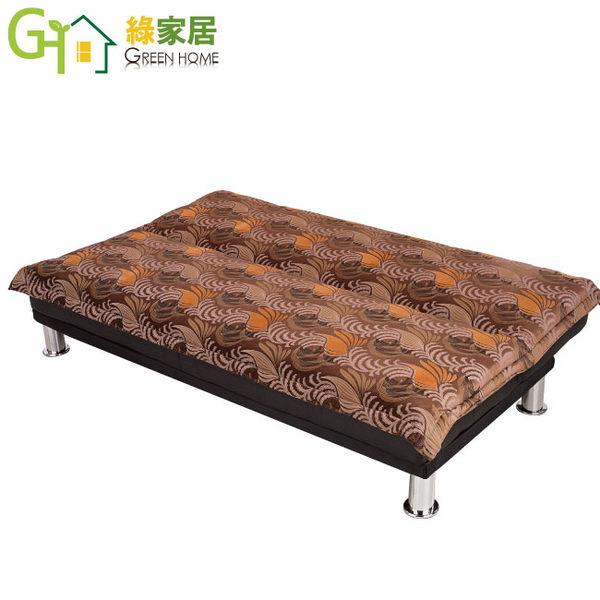 【綠家居】費德 時尚花漾亞麻布二用沙發/沙發床(分段式機能設計)