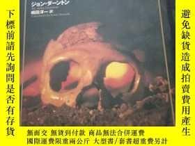 二手書博民逛書店日文原版罕見neanderthal ネアンデルタ一ル尼安德特人Y