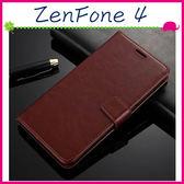 Asus ZenFone4 ZE554KL 5.5吋 瘋馬紋手機套 簡約商務皮套 支架保護套 磁扣保護殼 插卡位手機殼 側翻